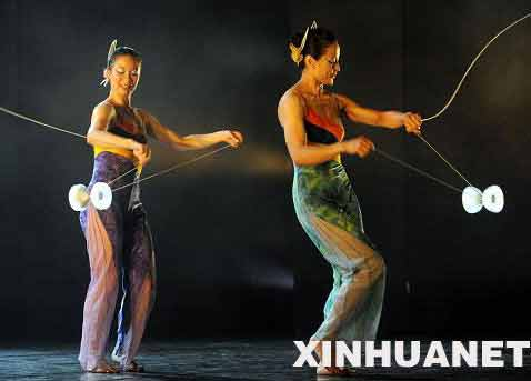 Chinese-roving-act-07